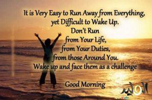 صباح-الخير-بالتركي-جميلة