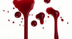 ماهو-الجرح-الذي-لا-ينزف-دما