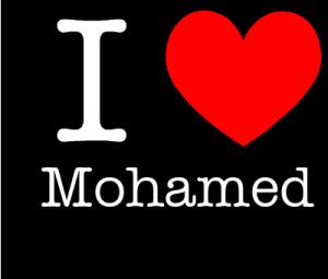 صور-اسم-محمد-بالانجليزي