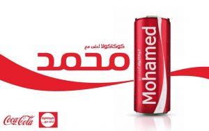 صور-اسم-محمد