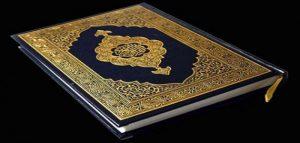 السورة-التي-تقع-في-نصف-القرآن