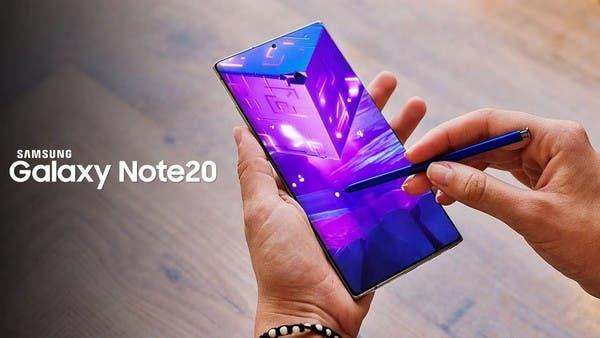 سامسونج Galaxy Note 20 جلاكسي نوت