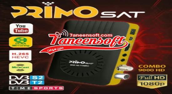 بريمو سات كومبو 9000 Primo Sat 9000 HD COMBO